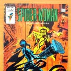 Cómics: SPIDER-WOMAN, Nº 8 - EDICIONES VÉRTICE 1979 - V.1. Lote 48207943