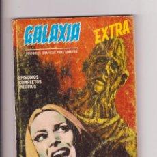 Cómics: GALAXIA Nº 3 VOL 1 VERTICE. Lote 48222725