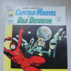 Cómics: HEROES MARVEL CAPITAN MARVEL Y DAN DEFENSOR V.2 Nº 9. Lote 48351787
