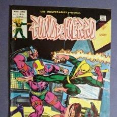 Cómics: LOS INSUPERABLES VOL. 1 # 22 (VERTICE) - PUÑO DE HIERRO - 1979. Lote 51082067