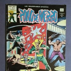 Fumetti: LOS INSUPERABLES VOL. 1 # 23 (VERTICE) - PUÑO DE HIERRO - 1979. Lote 51082072