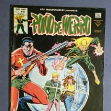 Fumetti: LOS INSUPERABLES VOL. 1 # 25 (VERTICE) - PUÑO DE HIERRO - 1979. Lote 51082081