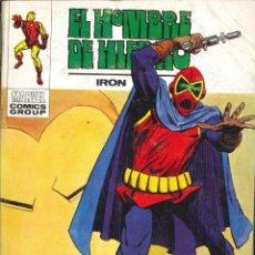 Cómics: EL HOMBRE DE HIERRO VOL.1 Nº 31 : EL MERODEADOR ENMASCARADO, VIVE. Lote 48527255