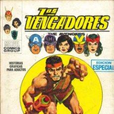 Cómics: LOS VENGADORES VERTICE VOL.1 Nº 17 :¡HERCULES !. Lote 48543242