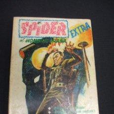 Cómics: SPIDER EL HOMBRE ARAÑA - Nº 2 - EDICIONES VERTICE -. Lote 48612909