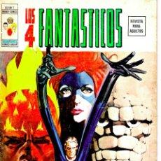 Cómics: LOS 4 FANTASTICOS. VERTICE V.2. Nº 1.-LLEGAN LOS SALVAJES-. MUY DIFICIL. Lote 48723975