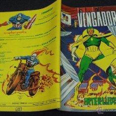 Fumetti: LOS VENGADORES. Nº 1. EDICIONES VERTICE.. Lote 48950134