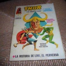 Cómics: MARVEL COMICS GROUP. ED ESPECIAL.VERTICE,THOR. LA HISTORIA DE LOKI, EL PODEROSO, Nº 8. Lote 49020924