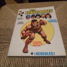 Cómics: MARVEL COMICS GROUP.VERTICE. LOS VENGADORES.HERCULES, Nº 17. Lote 49037937