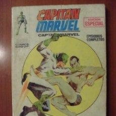 Cómics: CAPITAN MARVEL, EDICION ESPECIAL TACO, NUMERO 2, VERTICE. Lote 49117238