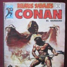 Comics: RELATOS SALVAJES Nº 39. V.1. CONAN EL BARBARO. BUSCEMA, ALCALA. CON LUKE CAGE. VERTICE. TEBENI. Lote 49160987