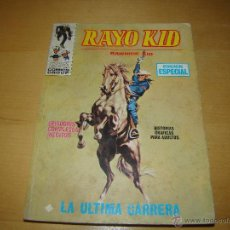 Cómics: RAYO KID Nº 13 - VÉRTICE - VOLUMEN 1. Lote 49198295