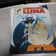 Cómics: CABALLERO LUNA, LINEA SURCO, NUMERO 6. Lote 49363390