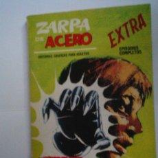 Cómics: ZARPA DE ACERO EXTRA - NUMERO 3- VOLUMEN 1 - VÉRTICE - 1ª EDICION - CJ 114 - GORBAUD. Lote 49377638
