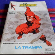 Cómics: BUEN ESTADO. VÉRTICE VOL. 1 DAN DEFENSOR Nº 43. 30 PTS. 1973. LA TRAMPA.. Lote 49443414