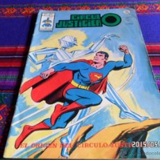 Cómics: VÉRTICE MUNDI COMICS VOL. 1 CÍRCULO JUSTICIERO Nº 1. 40 PTS. 1978. EL ORIGEN.. Lote 49444120