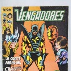 Cómics: CÓMIC LOS VENGADORES. Nº 28. LA CORTE MARCIAL DE CHAQUETA AMARILLA - MARVEL COMICS / FORUM. Lote 49459845