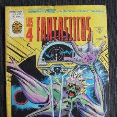 Cómics: LOS 4 FANTASTICOS Nº 31 VOLUMEN 3 EDITORIAL VERTICE. Lote 49490569