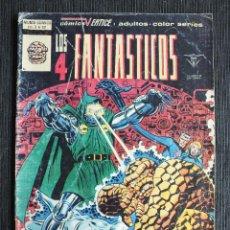 Cómics: LOS 4 FANTASTICOS Nº 32 VOLUMEN 3 EDITORIAL VERTICE. Lote 49490706