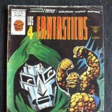 Cómics: LOS 4 FANTASTICOS Nº 33 VOLUMEN 3 EDITORIAL VERTICE. Lote 49490880