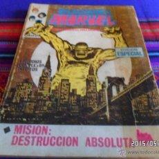 Cómics: VÉRTICE VOL. 1 SELECCIONES MARVEL Nº 11. 25 PTS 1971. MISIÓN: DESTRUCCIÓN ABSOLUTA.. Lote 49540408