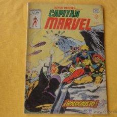 Cómics: SUPER HEROES PRESENTA. VOL.2. Nº 132. CAPITAN MARVEL. VERTICE. Lote 49776415