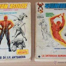 Cómics: LOS 4 FANTÁSTICOS 1 2 - COMPLETA - AÑO 1971, ED VERTICE GIGANTE - BUEN ESTADO. Lote 49918465