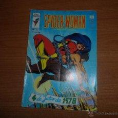 Cómics - SPIDER-WOMAN Nº 4 EDICIONES VERTICE - 50126067