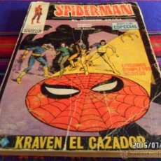 Cómics: VÉRTICE VOL. 1 SPIDERMAN Nº 7. 25 PTS. 1970. KRAVEN EL CAZADOR.. Lote 50220044