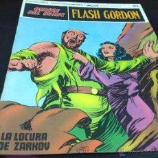 Cómics: FLASH GORDON 013. Lote 50235498