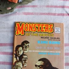 Cómics: RELATOS SALVAJES MONSTERS OF THE MOVIES : NUMERO ESPECIAL CON KING KONG. Lote 50268045
