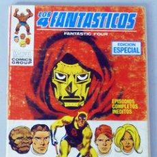 Cómics: LOS 4 FANTÁSTICOS CAOS EN EDIFICIO BAXTER MARVEL EDICIÓN ESPECIAL Nº 20 ED VÉRTICE 1969. Lote 50402831