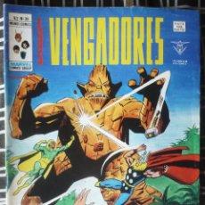 Cómics: LOS VENGADORES V.2 Nº 39. EN EXCELENTE ESTADO. Lote 50419876