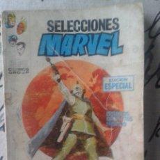 Cómics: SELECCIONES MARVEL NUMERO 2 VOLUMEN 1 - VERTICE. Lote 50458594