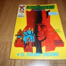 Cómics: LOS 4 FANTASTICOS Nº 10 VERTICE - EL FARAON ASESINO- 1970 B.E.. Lote 50494365