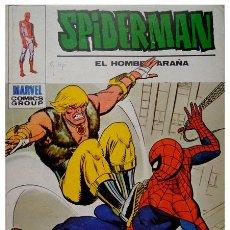 Cómics: SPIDERMAN #57 – EL CANGURO AL ACECHO – MARVEL / ED. VÉRTICE – SPAIN 1974. Lote 50753801