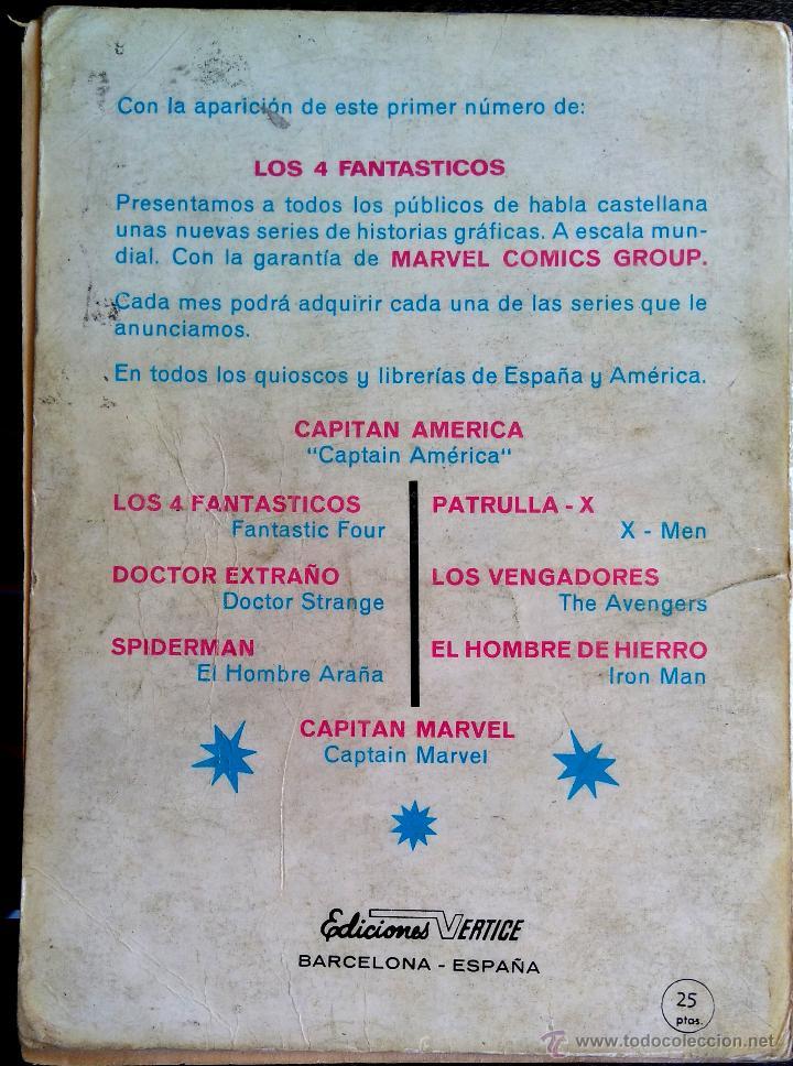 Cómics: VERTICE V. TODOS Nº 1 LOS 4 FANTASTICOS,LOS VENGADORES,ESTELA PLATEADA,CONAN,DAN DEFENSOR,THOR,NAMOR - Foto 5 - 50761159