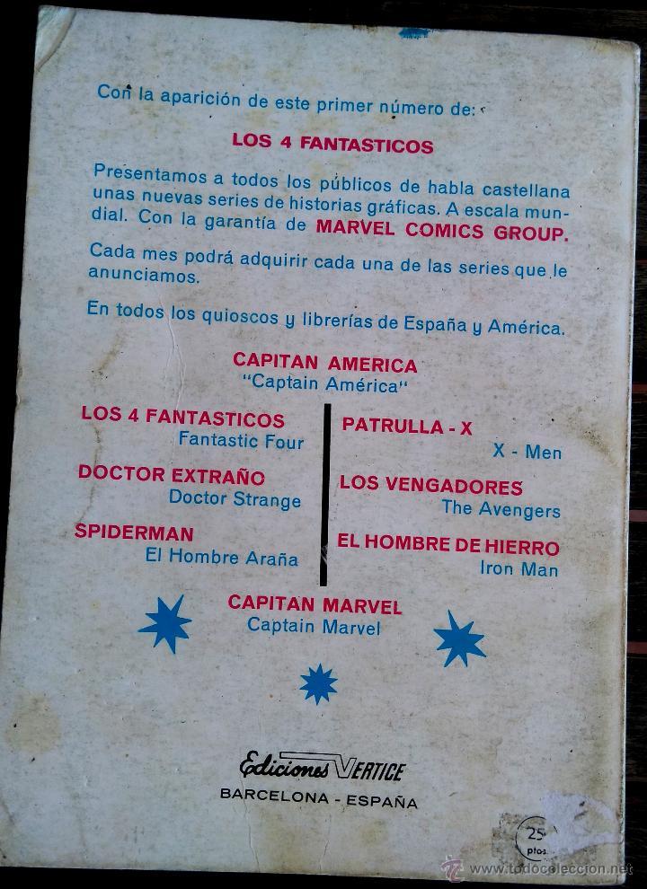 Cómics: VERTICE V. TODOS Nº 1 LOS 4 FANTASTICOS,LOS VENGADORES,ESTELA PLATEADA,CONAN,DAN DEFENSOR,THOR,NAMOR - Foto 7 - 50761159