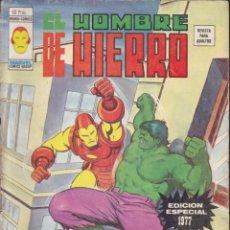 Cómics: COMIC COLECCION HOMBRE DE HIERRO EDICION ESPECIAL 1977 . Lote 51099383