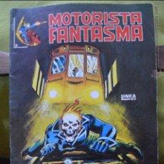 Cómics: MOTORISTA FANTASMA 2 - LUNA SOBRE AGUA OSCURA - LINEA 83 - EDICIONES SURCO - 1983 - MARVEL. Lote 51181100