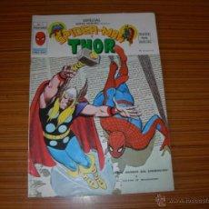 Cómics: ESPECIAL SUPER HEROES V.2 Nº 3 DE VERTICE . Lote 51219380