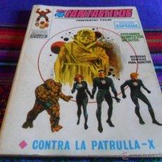 Cómics: VÉRTICE VOL. 1 LOS 4 FANTÁSTICOS Nº 14. 25 PTS. 1970. CONTRA LA PATRULLA X. MUY BUEN ESTADO!!!!!. Lote 51223415