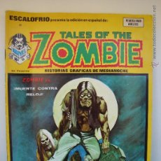 Cómics: VERTICE. ESCALOFRIO. TALES OF THE ZOMBIE. NUMERO 25. 1974. Lote 51389359