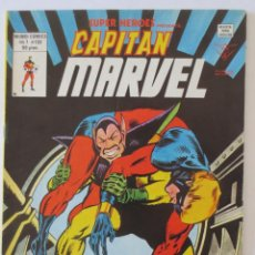 Cómics: CAPITAN MARVEL VOL 1 Nº 133 VERTICE. Lote 51624836