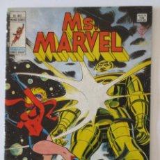 Cómics: MS. MARVEL V1 Nº 2 VERTICE. Lote 51631609