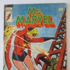 Cómics: MS. MARVEL V1 Nº 7 VERTICE. Lote 51631697