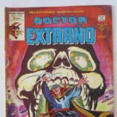 Cómics: DOCTOR EXTRAÑO VOL 1 Nº 54 VERTICE. Lote 51653734
