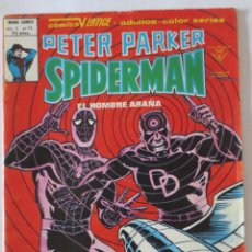 Cómics: PETER PARKER SPIDERMAN VOL 1 Nº 14 VERTICE. Lote 52299754