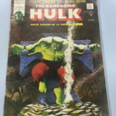 Cómics: THE RAMPAGING HULK-NUEVA VERSION DE LA INCREIBLE MASA - Nº4 - EDICIONES VERTICE 1978. Lote 52316489