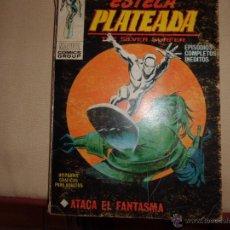 Cómics: ESTELA PLATEADA Nº 8 V 1 VOL I VERTICE TACO. Lote 52326744